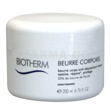 biotherm-beurre-corporel